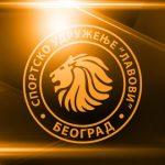 "Otkazan turnir ""Lavovi Handball Challenge 2020"""